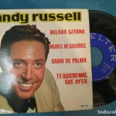Discos de vinilo: ANDY RUSSELL BALADA GITANA/NUBES DE COLORES/BAHIA DE PALMA +1 EP 1962 BELTER. Lote 195116490