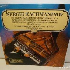 Discos de vinilo: SERGEI RACHMANINOV - RAPSODIA DE UN TEMA DE PAGANINI LP 1982 (70). Lote 195125813