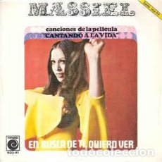 Discos de vinilo: MASSIEL– EN BUSCA DE TI - SINGLE SPAIN 1968. Lote 195132397