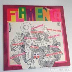 Discos de vinilo: FLAMENCO DISCO DE VINILO LP MÚSICA LOLA FLORES BENI DE CÁDIZ JUANITO VALDERRAMA PRÍNCIPE GITANO ETC. Lote 195134526