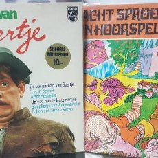 Discos de vinilo: LOTE DE 2 LPS DE CUENTOS INFANTILES - HOLANDA - AVONTUREN VAN SWIEBERTJE Y OTRO - 1965 Y 1969. Lote 195144592