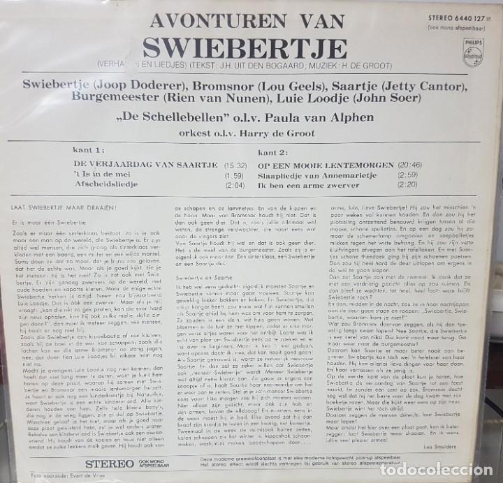 Discos de vinilo: Lote de 2 Lps de Cuentos infantiles - Holanda - Avonturen van Swiebertje y otro - 1965 y 1969 - Foto 3 - 195144592