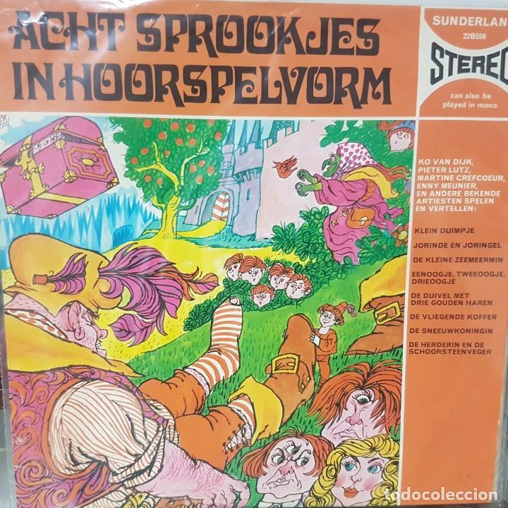 Discos de vinilo: Lote de 2 Lps de Cuentos infantiles - Holanda - Avonturen van Swiebertje y otro - 1965 y 1969 - Foto 4 - 195144592