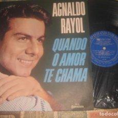 Discos de vinilo: AGNALDO RAYOL – QUANDO O AMOR TE CHAMA (COPACABANA -1965) OG BRASIL SIN SEÑALES DE USO. Lote 195147398