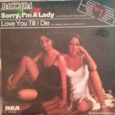 Discos de vinilo: BACCARA. SINGLE PROMOCIONAL. SELLO RCA VÍCTOR. EDITADO EN ESPAÑA. AÑO 1977. Lote 195151792