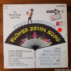 Discos de vinilo: PROMETIDAS SIN NOVIO (FLOWER DRUM SONG) RODGERS AND HAMMERSTEIN. Lote 195155057