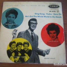 Discos de vinilo: VVAA - THE BIG FOUR VOL 3 ***** RARO EP ESPAÑOL 1958 INC BUDDY HOLLY. Lote 195162865