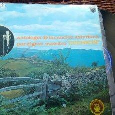 Discos de vinilo: LP ( VINILO) DE CUCHICHI AÑOS 70. Lote 195163288