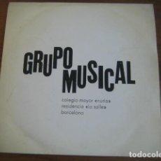 Discos de vinilo: GRUPO MUSICAL - COL. NURIA - LA SALLE - GUITARRA :TONY XUCLÀ TOP SPAIN FUNK AQUARIUS 1973. Lote 195164590