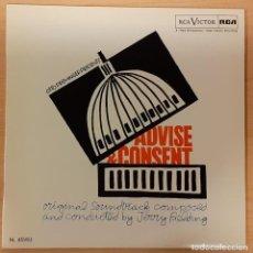 Discos de vinilo: TEMPESTAD SOBRE WASHINGTON (ADVISE & CONSENT) JERRY FIELDING. Lote 195165008
