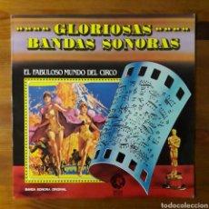 Discos de vinilo: EL FABULOSO MUNDO DEL CIRCO (CIRCUS WORLD) DIMITRI TIOMKIN. Lote 195170561