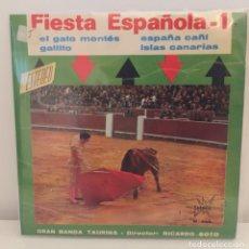 Discos de vinilo: FIESTA ESPAÑOLA VOL.1-/EL GATO MONTÉS,GALLITO,ISLAS CANARIAS,ESPAÑA CAÑI/EP 1965 MARFER 569,ESPAÑA. Lote 195175741