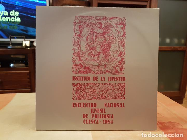 LP INSTITUTO DE LA JUVENTUD ENCUENTRO NACIONAL JUVENIL DE POLIFONIA CUENCA 1984 BUEN ESTADO (Música - Discos - LP Vinilo - Otros estilos)