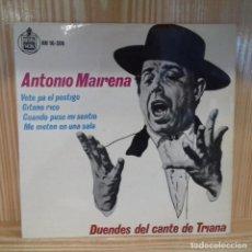 Discos de vinilo: ANTONIO MAIRENA DUENDES DEL CANTE DE TRIANA. Lote 195184203