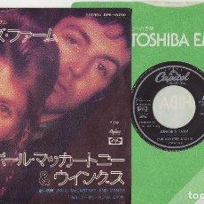 Discos de vinilo: PAUL MCCARTNEY & WINGS JUNIOR'S FARM 1974 JAPAN SINGLE 45 EPR-10790 BEATLES JAPON. Lote 195185148