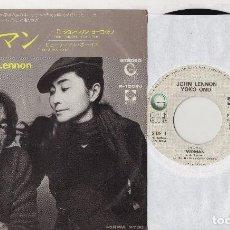 Discos de vinilo: JOHN LENNON & YOKO ONO WOMAN / BEAUTIFUL BOYS 1981 JAPAN SINGLE 45 BEATLES JAPON. Lote 195186151