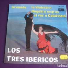 Discos de vinilo: LOS TRES IBERICOS EP VEGA FRANCIA - GRANADA - LA VIOLETERA +2 CANCION ESPAÑOLA FLAMENCO. Lote 195192070