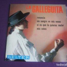 Discos de vinilo: LA GALLEGUITA EP BELTER 1966 - RENUNCIA/ SIN SANGRE EN MIS VENAS +2 - FLAMENCO. Lote 195192278