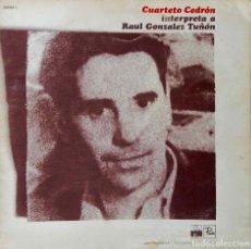 Discos de vinilo: PACO IBAÑEZ. CUARTETO CEDRON. PABLO NERUDA/RAUL GONZALEZ TUÑON. LP PORTADA DESPEGABLE. Lote 195192533