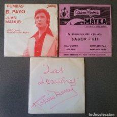 Discos de vinilo: LOTE VINILOS EPS COPLA RUMBA FLAMENCO EL PAYO JUAN MANUEL CONJUNTO SABOR HIT ROSARIO DURCAL. Lote 195192645