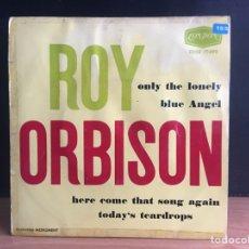 Discos de vinilo: ROY ORBISON - ONLY THE LONELY (EP) (LONDON RECORDS) EDGE 71499 (D:NM). Lote 195199400