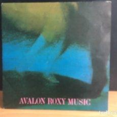 Discos de vinilo: ROXY MUSIC - AVALON (SINGLE) (EG) 20 02 162 (D:NM). Lote 195199841