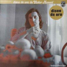 Discos de vinilo: VICTOR MANUEL. DISCO DE ORO. LP ESPAÑA. Lote 195200995