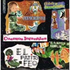 Discos de vinilo: CUENTOS INFANTILES - CENICIENTA / FLAUTISTA AMELIN / PATIO FEO / EL LOBO Y LOS CABRITILLOS - LP 1967. Lote 195201857