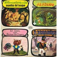 Discos de vinilo: BALNCANIEVES / ALADINO / GATO CON BOTAS / SILVATO MAGICO - LP 1969. Lote 195202496