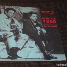 Discos de vinilo: SOLO MUSICA. Lote 195202710
