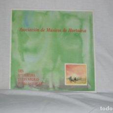 Discos de vinilo: ASOCIACIÓN DE MÚSICOS DE HORTALEZA LP IRIS, SEXAGRAMA. Lote 195211620