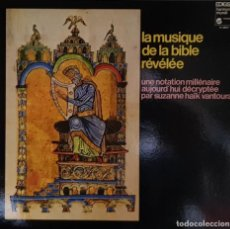 Discos de vinilo: LA MUSIQUE DE LA BIBLE RÉVÉLÉE - EDIGSA FRANCE 1980. Lote 195216228