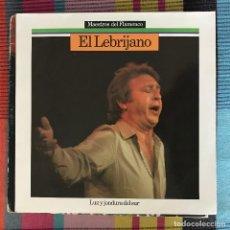 Discos de vinilo: EL LEBRIJANO - LUZ Y JONDURA DEL SUR - LP MAESTROS DEL FLAMENCO 1988. Lote 195216762