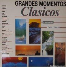 Discos de vinilo: GRANDES MOMENTOS CLÁSICOS 24 OBRAS MAESTRAS DOBLE ÁLBUM. Lote 195217455