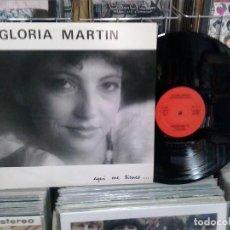 Discos de vinilo: LMV - GLORIA MARTIN. AQUI ME TIENES ... MÚSICA -- LP. Lote 195219235