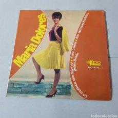 Discos de vinilo: MARIA DOLORES - LA MUÑECA QUE HACE NO - CARA BONITA - AUN SIGO QUERIENDOTE - BELEN BELEN. Lote 195226973