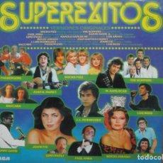 Discos de vinilo: SUPEREXITOS-VERSIONES ORIGINALES-LOU REED, JEANETTE, MANOLO SANLUCAR, ETC. Lote 195227832