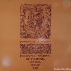 Discos de vinilo: INSTITUTO DE LA JUVENTUD ENCUENTRO NACIONAL DE POLIFONICA JUVENIL CUENCA 1983. Lote 195228526