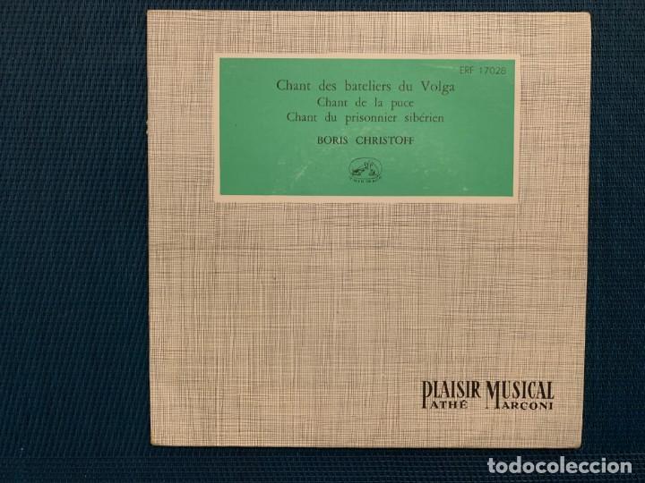 BORIS CHRISTOFF – CHANT DES BATELIERS DU VOLGA SELLO: LA VOIX DE SON MAÎTRE – ERF 17028, LA VOIX D (Música - Discos - Singles Vinilo - Clásica, Ópera, Zarzuela y Marchas)