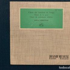 Discos de vinilo: BORIS CHRISTOFF – CHANT DES BATELIERS DU VOLGA SELLO: LA VOIX DE SON MAÎTRE – ERF 17028, LA VOIX D. Lote 195229293