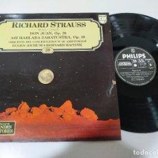 Discos de vinilo: RICHARD STRAUSS DON JUAN ASI HABLA ZARATUSTRA - LP VINILO - VG/VG. Lote 195229507