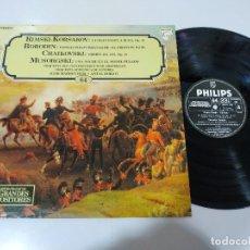 Discos de vinilo: RIMSKI-KORSAKOV BORODIN CHAIKOVSKI MUSORGSKI - LP VINILO - VG/VG. Lote 195229758