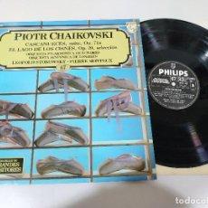 Discos de vinilo: CHAIKOVSKI CASCANUECES LAGO DE LOS CISNES - LP VINILO - G+/VG. Lote 195230357