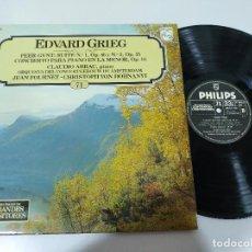 Discos de vinilo: EDWARD GRIEG PEER GYNT DOHNANYI - LP VINILO - G+/VG. Lote 195230685