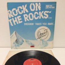 Discos de vinilo: OPUS - ROCK ON THE ROCKS - 45 RPM SPECIAL MAXI VERSION. Lote 195234048