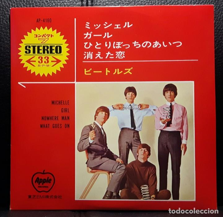BEATLES - MICHELLE - EP - JAPON - APPLE - REEDICION - RARO - PAUL MCCARTNEY - JOHN LENNON (Música - Discos de Vinilo - EPs - Pop - Rock Extranjero de los 50 y 60)