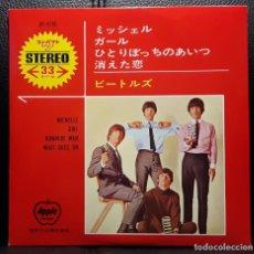 Discos de vinilo: BEATLES - MICHELLE - EP - JAPON - APPLE - REEDICION - RARO - PAUL MCCARTNEY - JOHN LENNON. Lote 195235623