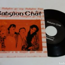 Discos de vinilo: BABYLON CHAT - SINGLE LORD BABYLON / GLAMOUR - 1996. Lote 195236220