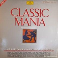 Discos de vinilo: CLASSIC MANIA - LOS EXITOS DE LOS ULTIMOS SIGLOS - DOBLE ÁLBUM - 1988. Lote 195237091