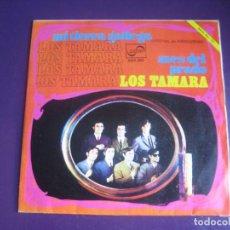 Discos de vinilo: LOS TAMARA SG ZAFIRO 1968 - MI TIERRA GALLEGA/ AVES DEL PRADO - GALICIA POP 60'S 70'S . Lote 195239093